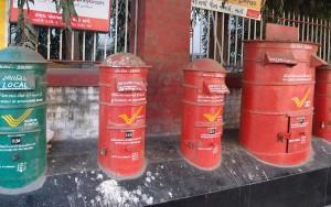 pillar-boxes
